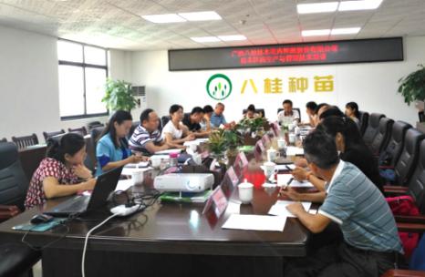 必威中文网必威体育网下载公司开展林木必威体育网下载生产与管理技术培训