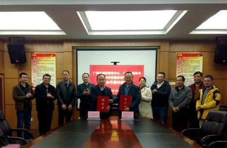 千赢游戏官方下载千赢网页手机版登入公司与广西红树林研究中心签署合作协议