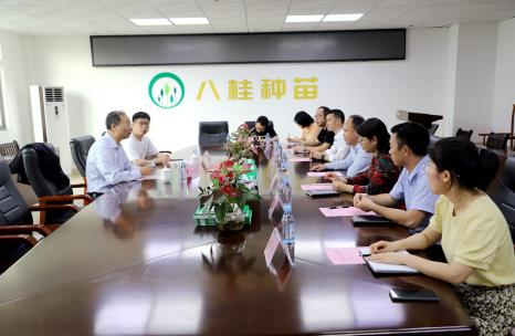 林金星调研千赢游戏官方下载千赢网页手机版登入公司