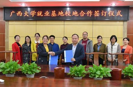 千赢游戏官方下载千赢网页手机版登入公司与广西大学举行就业基地校地合作签约仪式